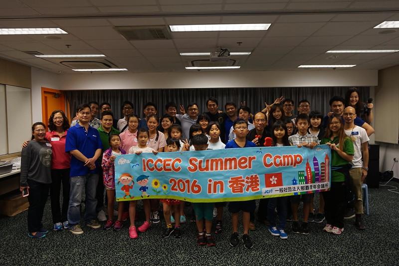 20160819-21 - 國際兒童文化交流程ICCEC