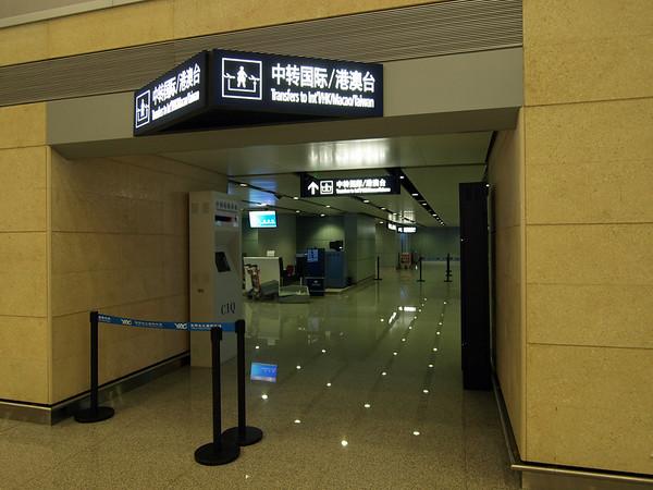 2012-12-06 - 2 - Kunming-Hongkong FD