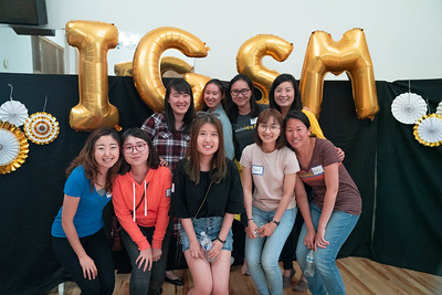 2018-08-17 Grad Student Welcome Night
