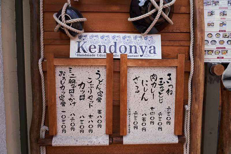 Osaka 09.jpg