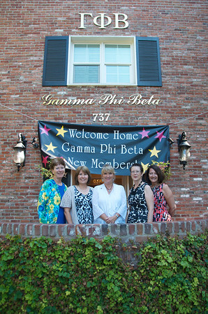Gamma Phi 75th Anniversary and USC Campus Visit