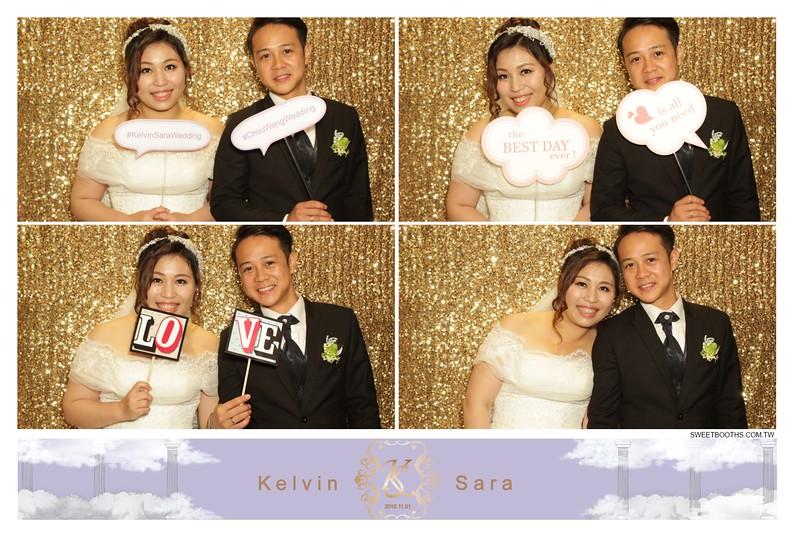 Kelvin.Sara_2015.11 (37).jpg