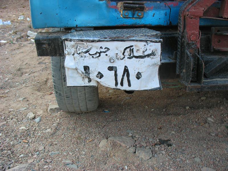 Egypt-642.jpg