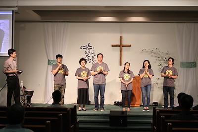 선교파송예배