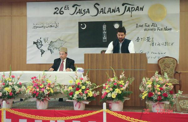 Jalsa Session