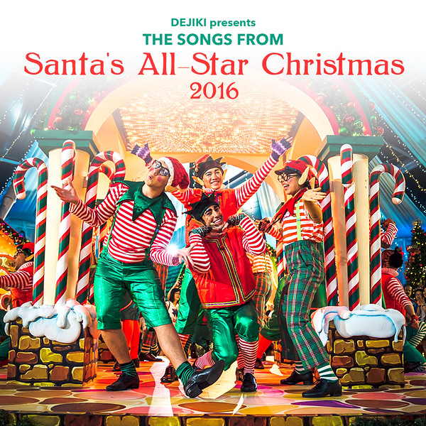 Universal Studios Singapore December Park Update - Santa's All Star Christmas 2016 Soundtrack Cover