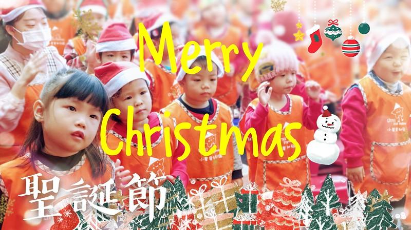10912聖誕節活動