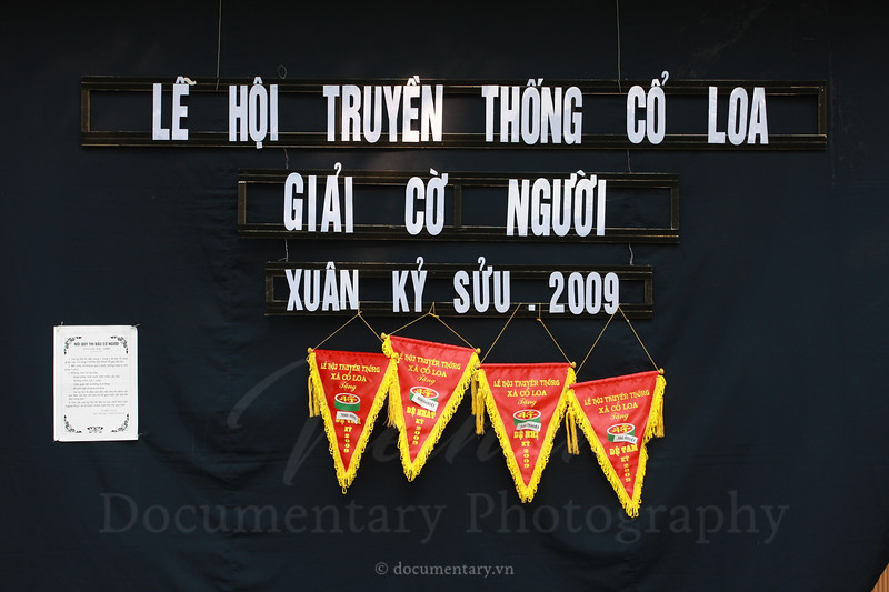 documentary.vn-20090131-094.jpg