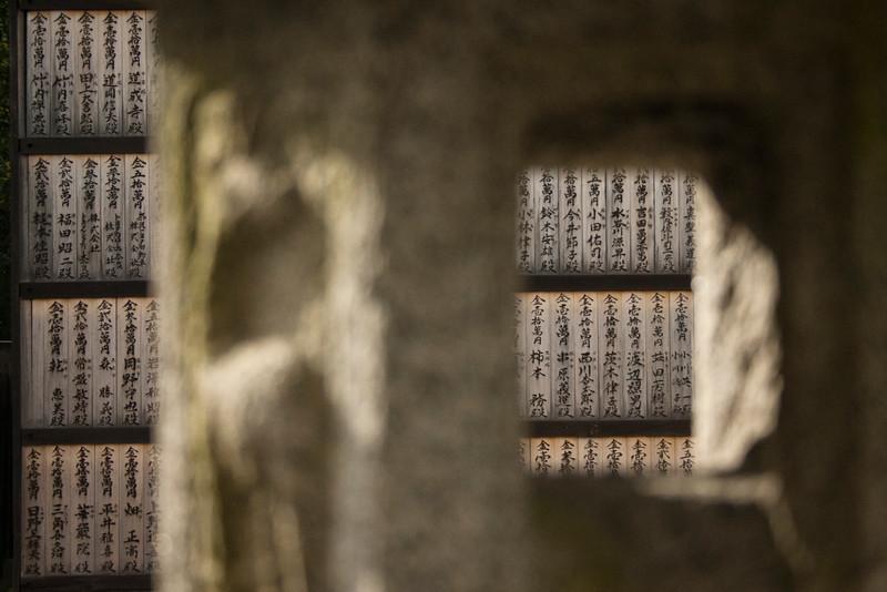 japan-nara-092.jpg
