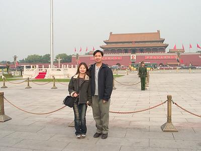 Nanchang China Nov 2003