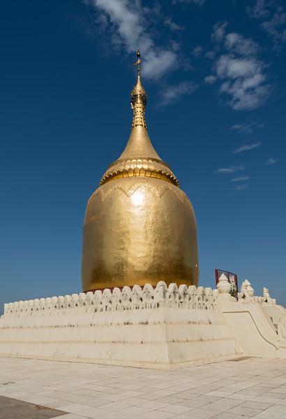 Bupaya Pagoda, Bagan