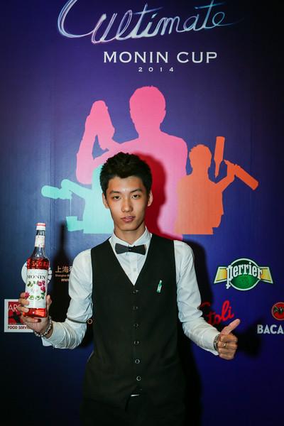 20140805_monin_cup_beijing_0117.jpg