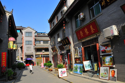 Xi'an artisan wijk