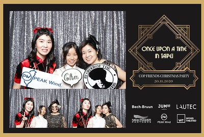 Once Upon a Time in Taipei - Cop Friends Christmas Party 2020