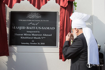 Inauguration of Bait-us-Samad Mosque in Baltimore - Oct 20, 2018