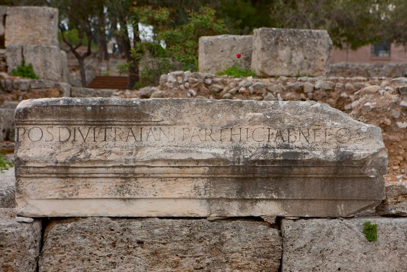 Greece-4-2-08-32935.jpg