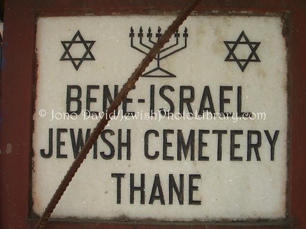 INDIA, Mumbai (Bombay). Bene-Israel Cemetery, Thane. (2009)