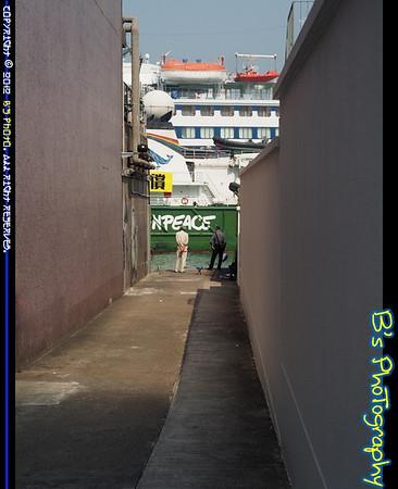 20121023 - Greenpeace Esperanza