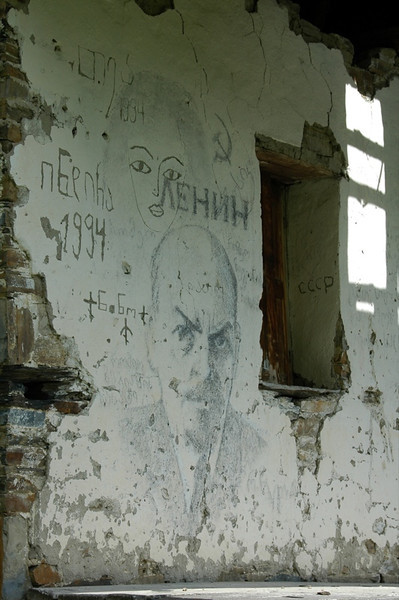 Stalin Graffiti - Svaneti, Georgia