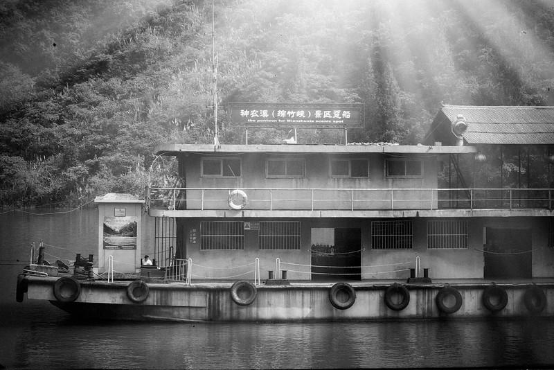 Shennong Xi Barge