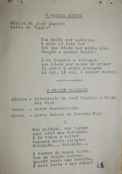 25 - poemas.jpg