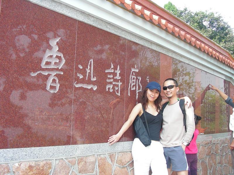 [20061005] QingdaoDay4 (54).JPG
