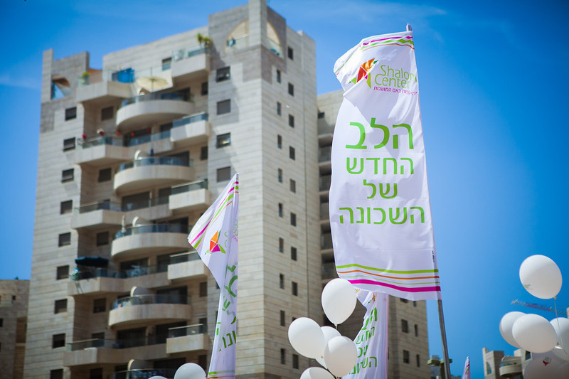 shalom center-81.jpg