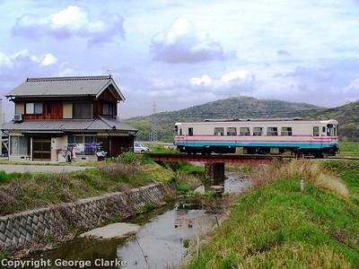 Miki Railway