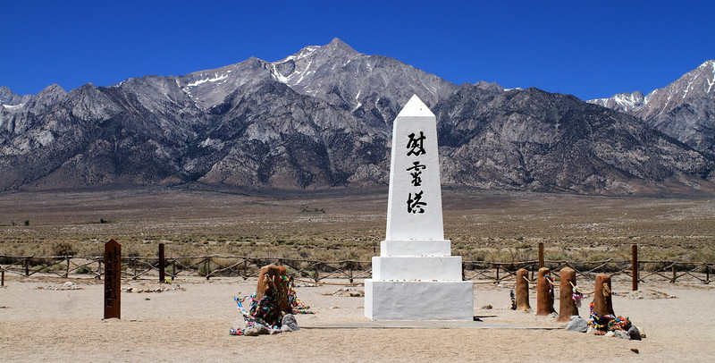 Memorial near the cemetery