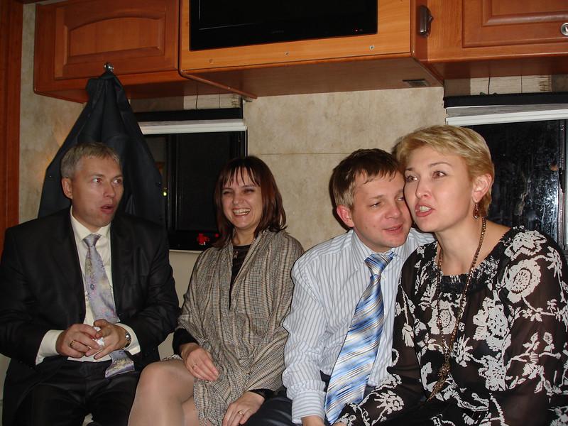 2010-11-20 Свадьба Телицыных 188.JPG