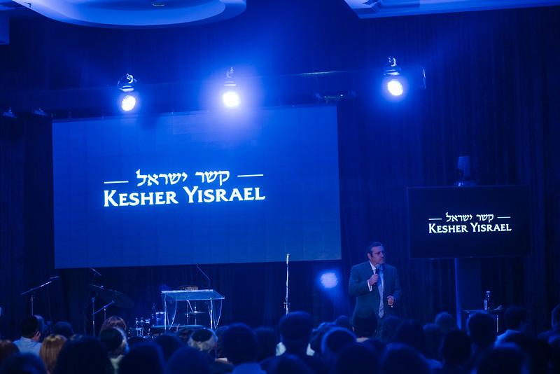 Kesher_Israel-63.jpg
