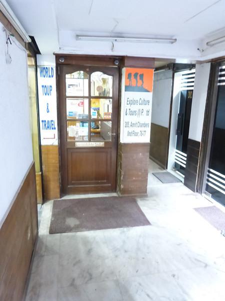 Nazir's Office