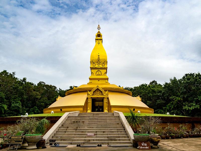 temple pagoda.jpg