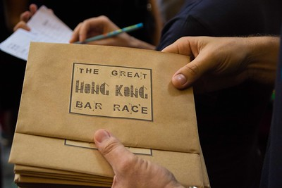 The Great HK Bar Race - 2016