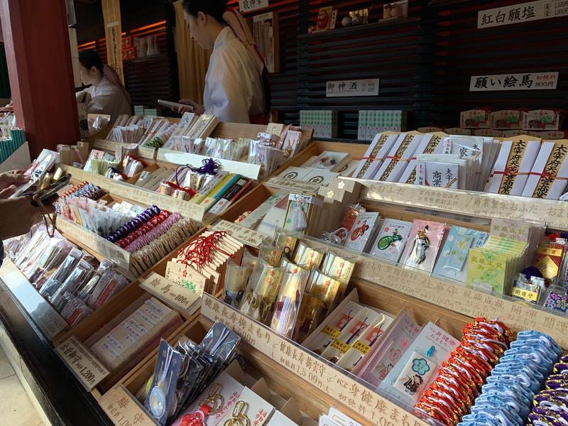 Dazaifu Tenmangu Souvenir Shop