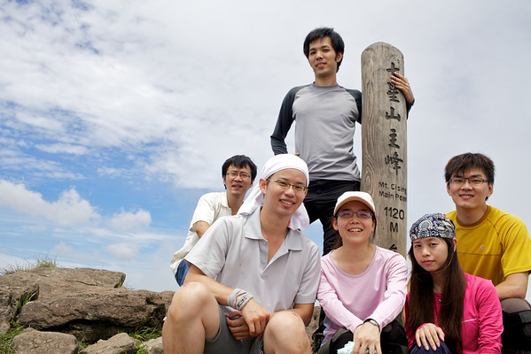 Mt. ChiHsing (七星山)