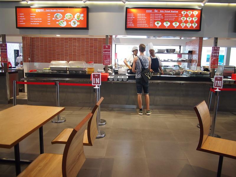 P1069788-food-court.JPG