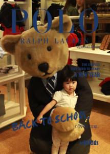 Ralph Lauren Childrenswear Event - 23 Aug 2019