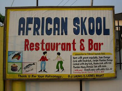 Nigeria: Signs (2006)