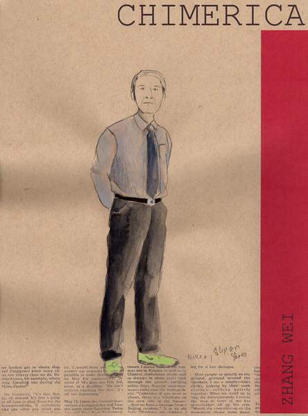 W.Yim - Zhang Wei.jpg