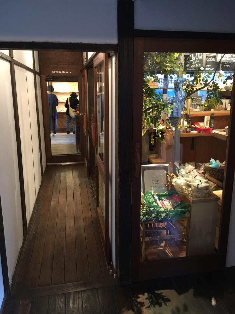 Sakuragi Atari interior shops