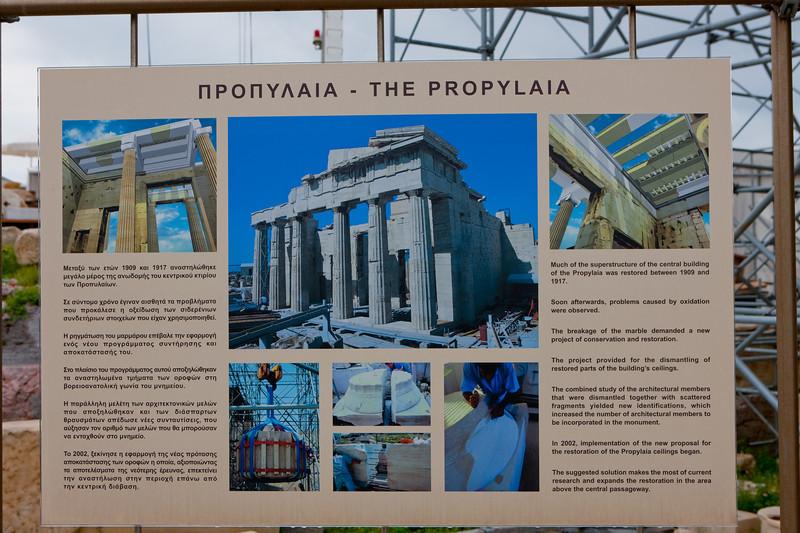Greece-4-3-08-33154.jpg