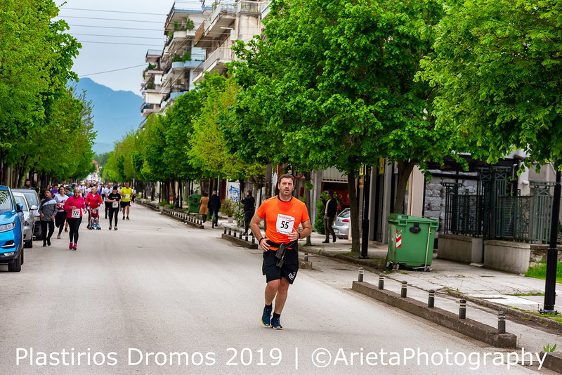 Dromeis-5km (523).jpg