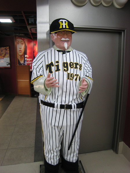 The Colonel is a Tiger's fan