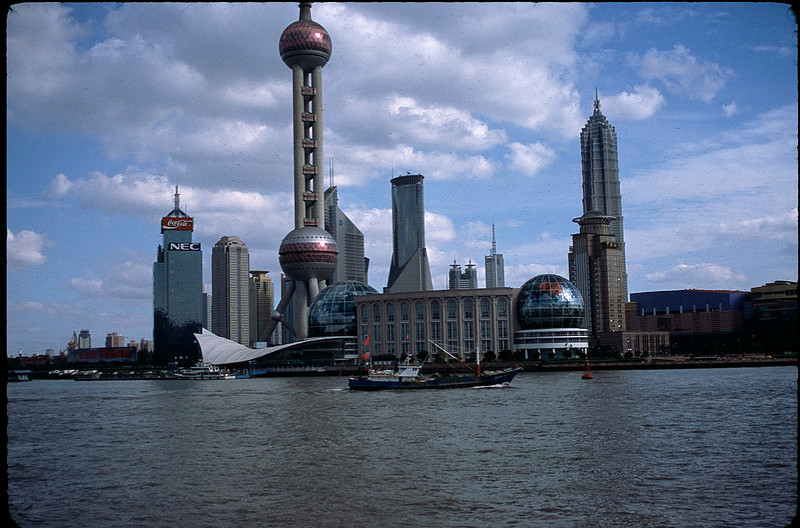 Pudong area of Shanghai