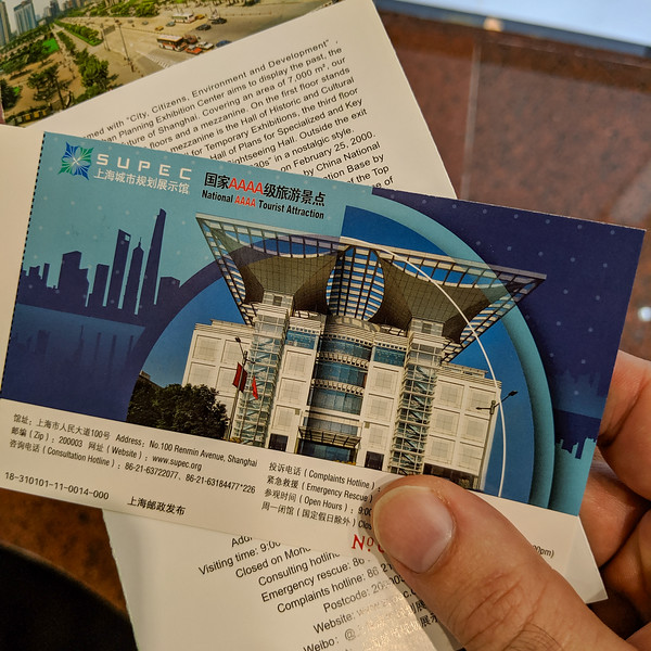 Ticket for the urban design museum, also functions as a postcard.