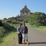 Maung Maung Lay's album