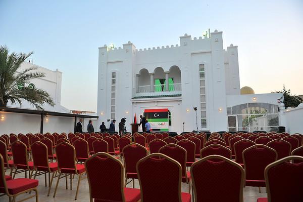 Reception in Honour of Deputy Prime Minister of Libya, Dr Awad Al-Baraasi, and Libyan Sportsmen