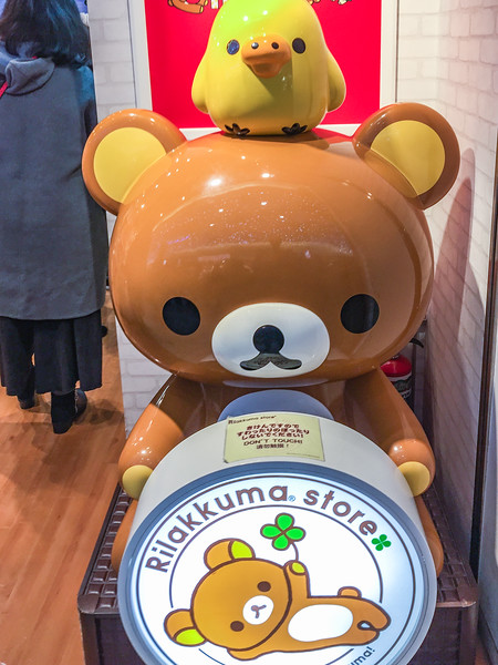 Tokyo12232018_350.jpg
