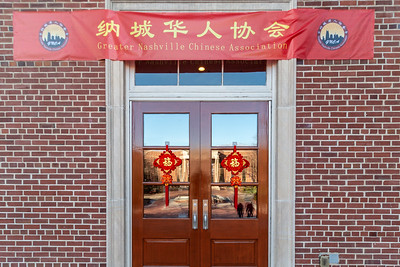 Greater Nashville Chinese Association Photos By Kenneth Purdom